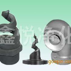 碳化硅喷头|脱硫除尘喷头