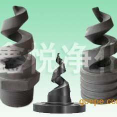 碳化硅螺旋喷嘴|脱硫除尘喷嘴|碳化硅喷嘴