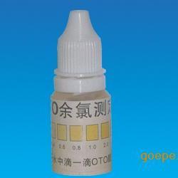 余氯测定液-余氯试剂