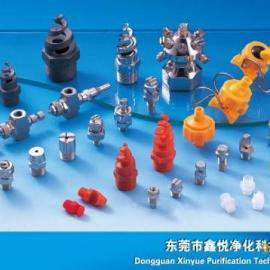 鑫悦(XYCO)喷嘴喷头|脱硫除尘喷头