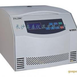TG20/TG20C台式高速离心机