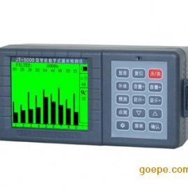 JT5000智能数字式漏水检测仪