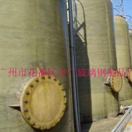 广州玻璃钢罐 储罐 贮罐 储槽 贮槽 桶槽