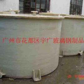 玻璃钢纯水箱 玻璃钢纯水罐 桶槽