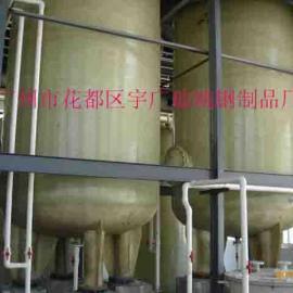玻璃钢反应罐 玻璃钢反应槽 反应釜