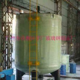 玻璃钢搅拌罐 玻璃钢反应槽 玻璃钢反应罐