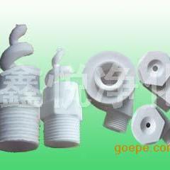 陶瓷喷嘴喷头喷咀|脱硫除尘配件