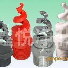 水膜脱硫除尘器配件|螺旋喷嘴喷头喷咀
