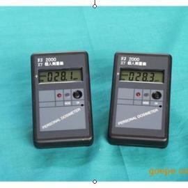 FJ2000 个人剂量仪 剂量仪 辐射检测仪 X