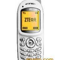矿用本安手机