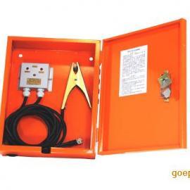 专业静电接地监测报警器(固定式)