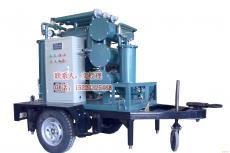 ZJL拖车式变压器油再生滤油机