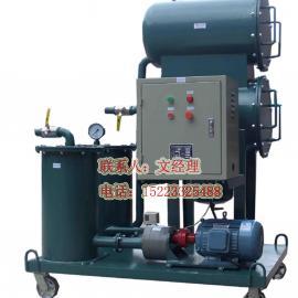 高粘度润滑油真空滤油机