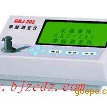 甲醛检测仪/甲醛测定仪