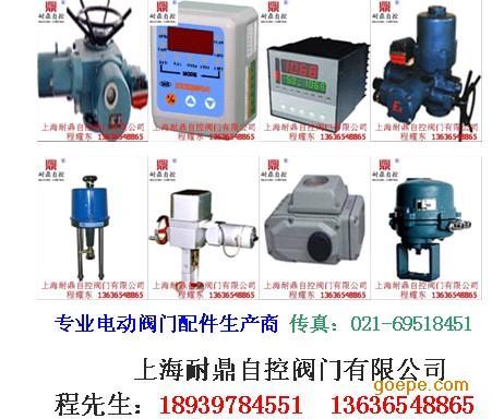 PSL-201电子式电动执行器 PSL-202