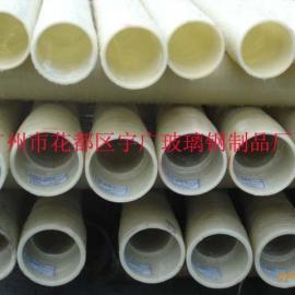 玻璃钢压力管 工艺管