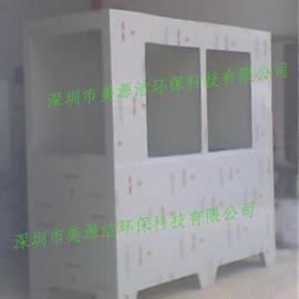 PP电镀槽-深圳市美源洁环保科技有限公司