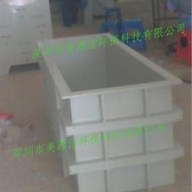 深圳电镀槽、电镀厂、线路板厂专用