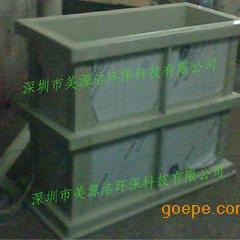 广东深圳电镀槽