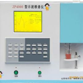 JP4000示波极谱仪
