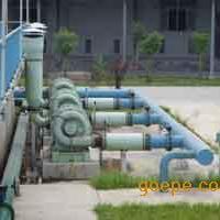 农药废水化工污水处理设备