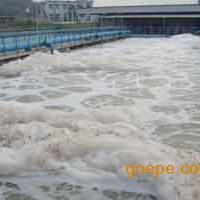 制药污水/废水处理设备