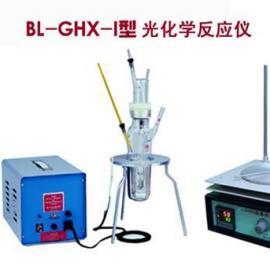 BL-GHX 光催化反应装置/光催化反应器汞灯氙