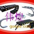 拖链,工程塑料拖链