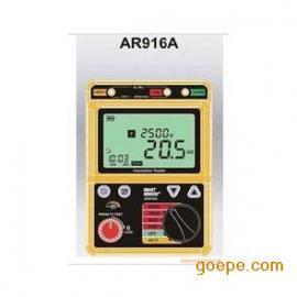 绝缘电阻测试仪 数字兆欧表 AR916