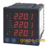 CE-DI32三相交流电流表
