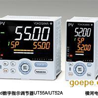 UT55A-201-10-00温控表
