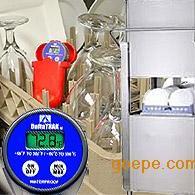 12211 洗碗机温度计