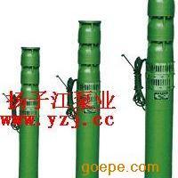 液下泵:QJ型深井潜水电泵|不锈钢深井泵