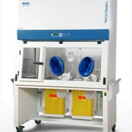 Isoclean®  隔离式药品操作安全柜(负压