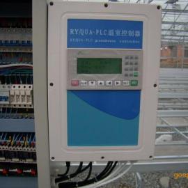 温室控制器