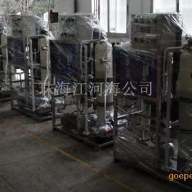 珠海反渗透船用海水淡化设备