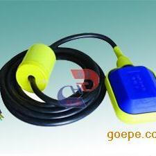 缆式浮球液位控制开关/地下储水池测量