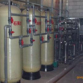 石英砂过滤器+活性炭过滤器