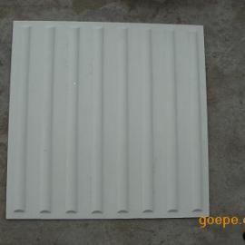 高强度SMC模塑料盲道板