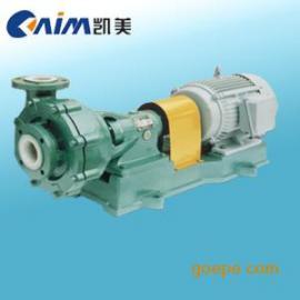 UHB-ZK型耐腐耐磨沙浆泵,悬臂式离心泵