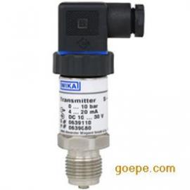 WIKA S-10通用型压力变送器 标准型