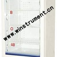 4℃ 血液冷藏箱 (120L)