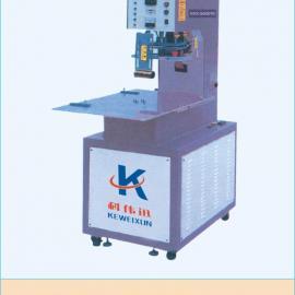 惠州小金口科伟迅厂家直销高周波吸塑包装机,吸塑熔接机