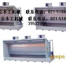上海水洗喷漆台环保喷漆台水洗式喷漆台