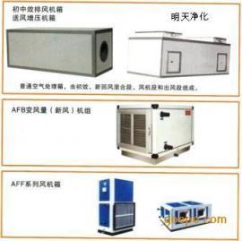 空调机组,表冷器,加热器