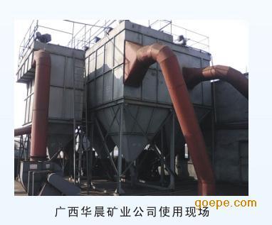 2.5X30米还原窑窑尾除尘器