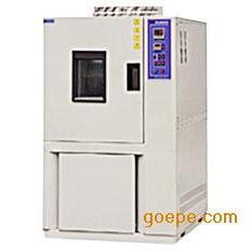 GDW-400/GDW-800怛温恒湿试验箱