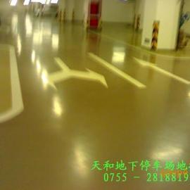 东莞地下停车场地板漆,东莞地下停车场地坪漆地面漆