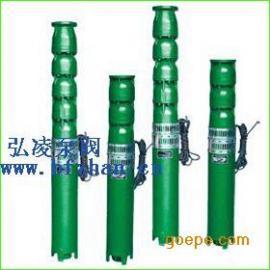 排污泵:QJ型深井潜水泵|不锈钢潜水泵|不锈钢深