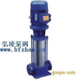 离心泵:GDL型立式管道多级离心泵|不锈钢多级管